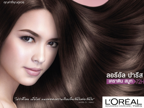 4-loreal-keratin-smooth-agency-mccann-worldgroup-thailand-surat