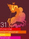 The Moscow International Film Festival