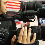Audio Video Komunicaciones