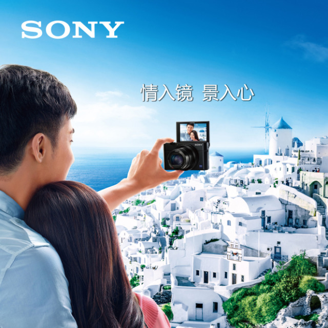 Client: Sony gallery