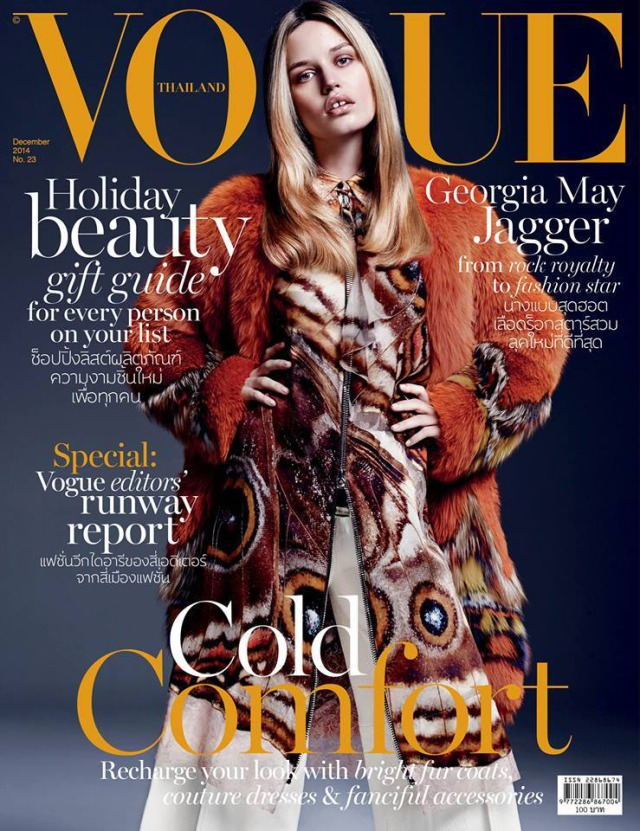 Client: Vogue Thailand gallery