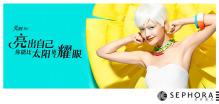 selves: beauty retouching