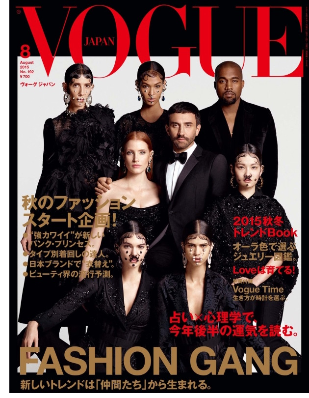 Magazine: Vogue Japan gallery