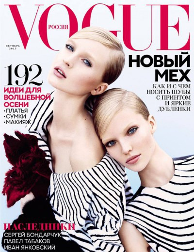 Magazine: Vogue Russia gallery