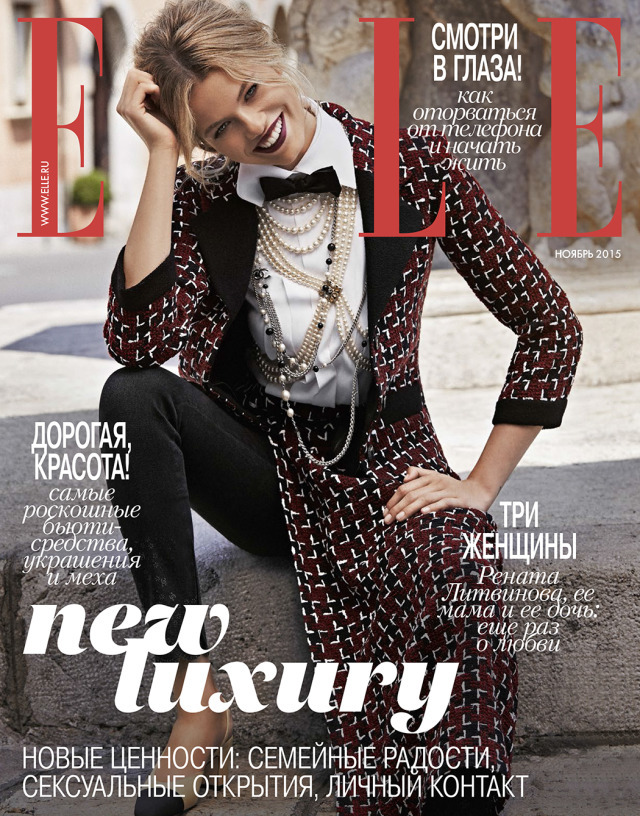 Client: ELLE Russia gallery