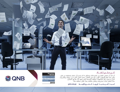 Client: Qatar National Bank gallery