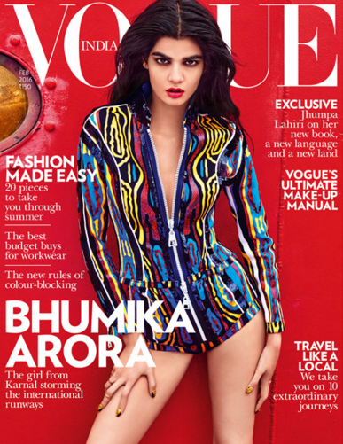 Client: Vogue India gallery