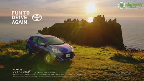 Toyota Aqua Japan Commercial gallery