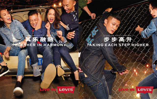 Client: Levi's gallery