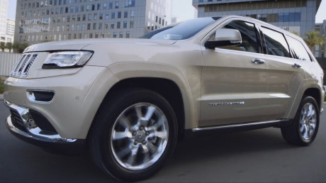 Jeep Grand Cherokee gallery