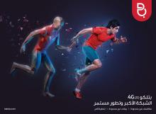 ali sharaf photography