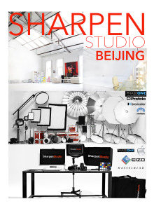 sharpen studio beijing china