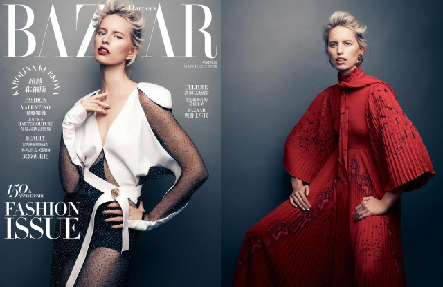 Photographer: Matt Holyoak for Harper's Bazaar Taiwan feat. Karolina Kurkova gallery