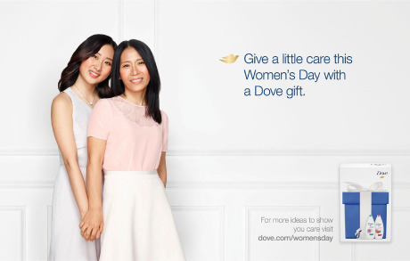 Client: Unilever for Dove - Womens Day Gifting gallery