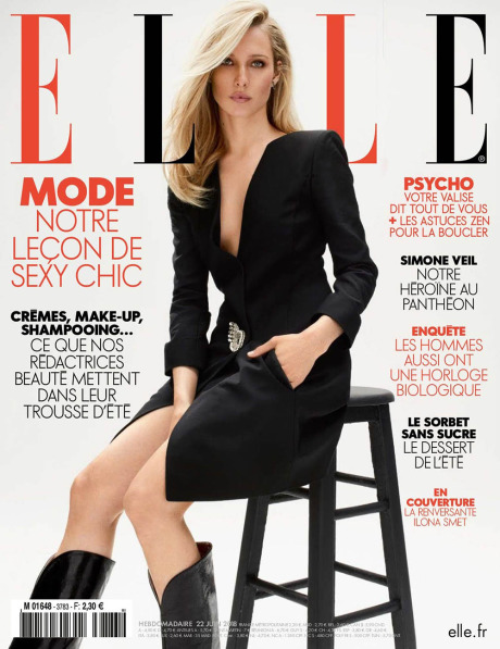 French Elle gallery