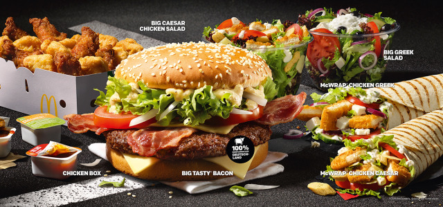 Client: McDonald's Germany gallery