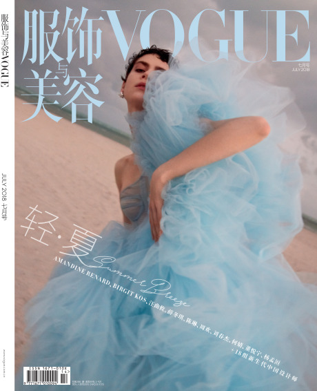 Client: Vogue China gallery