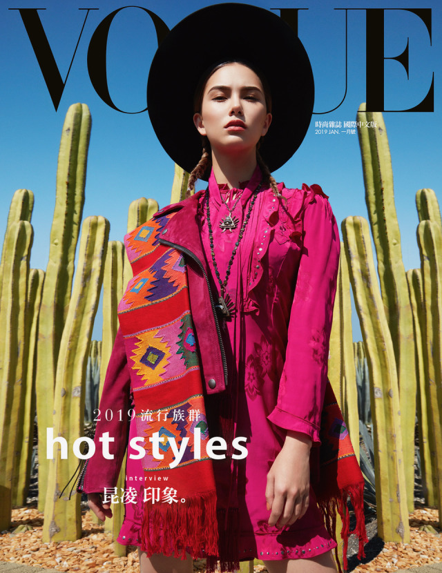 Client: Vogue Taiwan gallery
