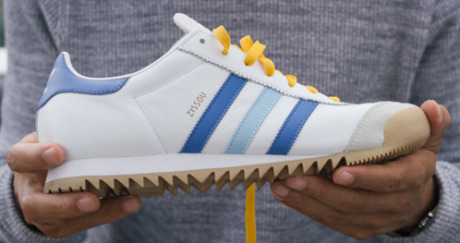 Title: The Life Aquatic - Adidas gallery