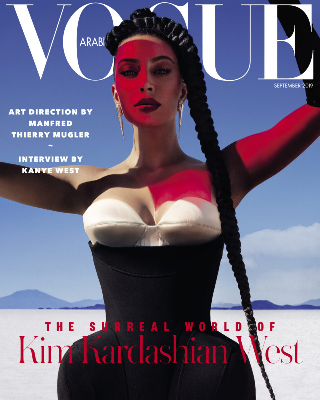 Vogue Arabia x Kim Kardashian gallery