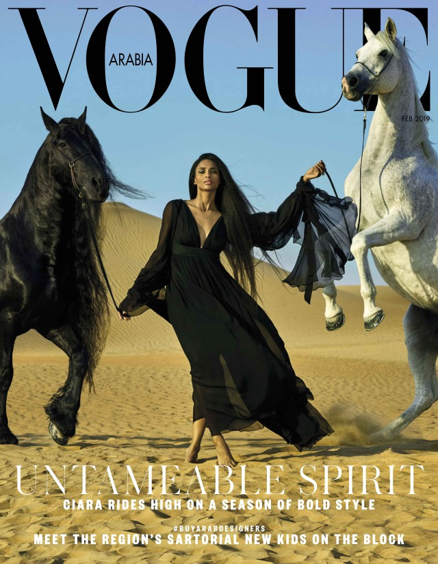 Client: Vogue Arabia February'19 gallery