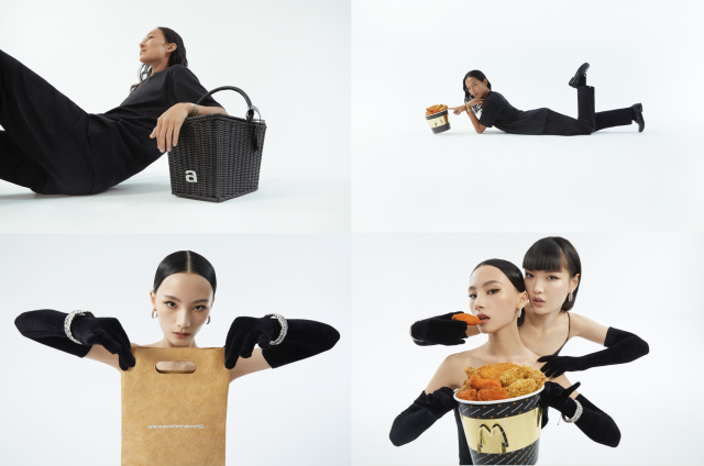 Campaign: McDonald's x Alexander Wang  gallery