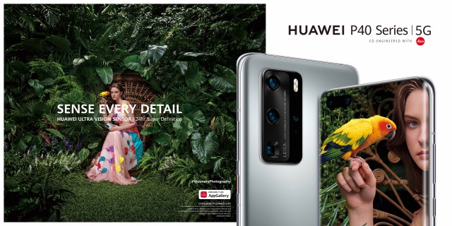 Client: Huawei gallery