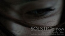 solstice-producers