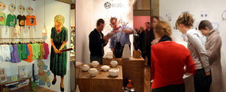 East London Design Show gallery