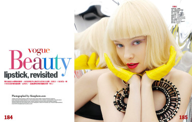 Client: Vogue 2009 gallery
