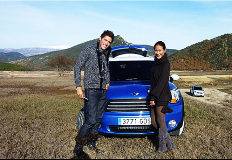 Campaign: Mini Countryman gallery