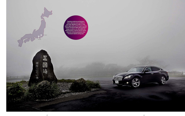 Client: Infiniti gallery
