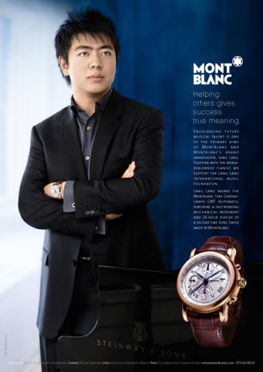 Client: Mont Blanc gallery