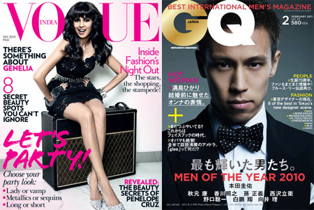 Covers of Vogue India and GQ Japan gallery