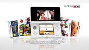 Nintendo - 3DS - Parents gallery