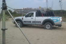 motor option