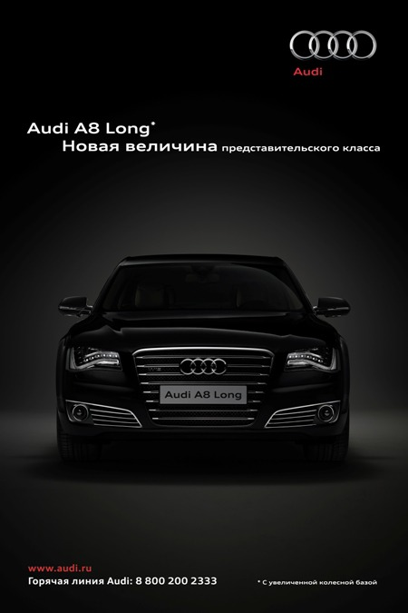 Audi A8 Long gallery