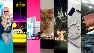 Showreel 2012 gallery
