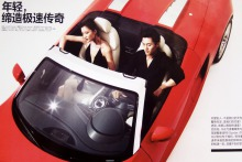 beijing photospace