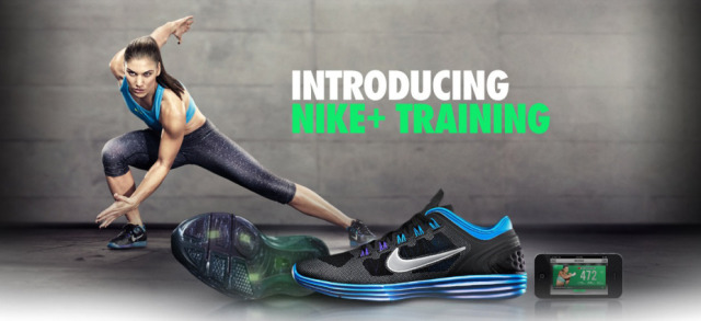 Client: Nike gallery