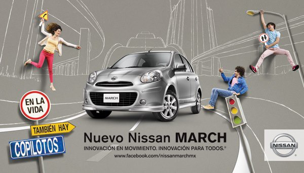 Client: Nissan March gallery