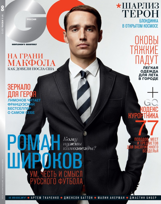 GQ magazine gallery