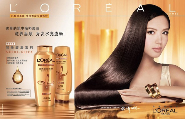 Client: L'Oreal gallery