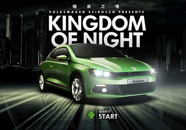 VW Scirocco - Kingdom of the Night gallery