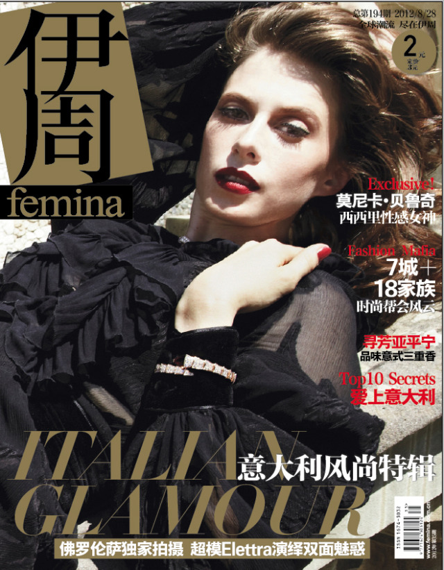 Elettra Wiedemann Rossellini for Femina gallery