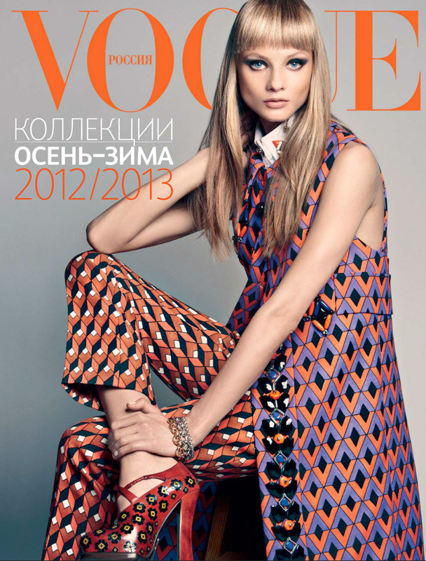 Client: Vogue Russia gallery