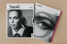 art directors club russia