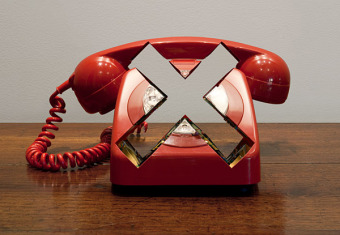 Client: Vodafone gallery