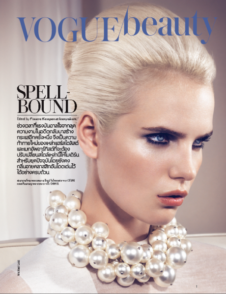 Vogue Thailand gallery