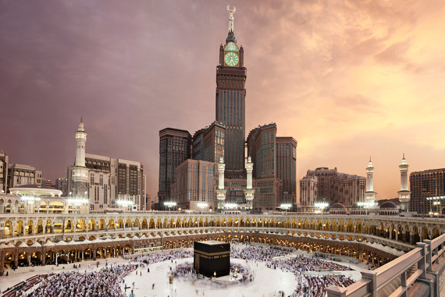 Makkah Clock Tower gallery